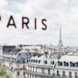 【パリの最高級ホテル】5つ星のさらに上「パラス」ホテル全12軒