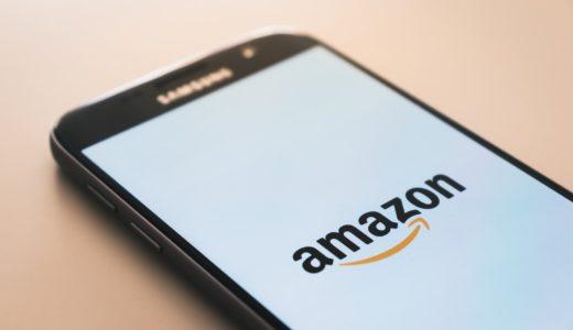 Amazonプライム会員になると何がお得なの?年会費は?わかりやすく解説
