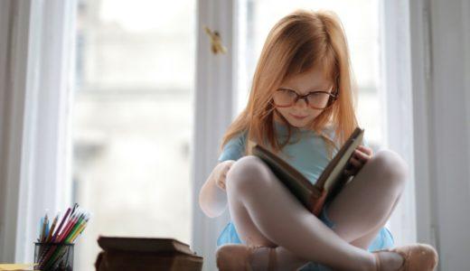 子どもに本を読ませたいあなたへ。Kindleキッズモデルなら1年間読み放題