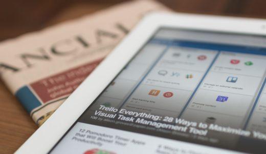 英語のニュースを読みたい人におすすめの無料アプリ5選