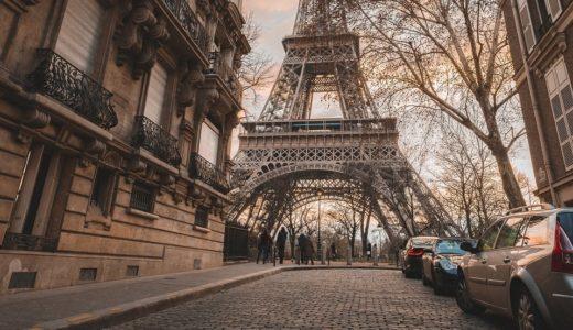 【パリ最高峰のフレンチ】ミシュラン三ツ星レストラン 全10軒