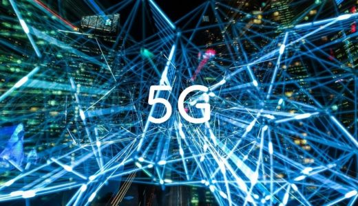 【かんたん解説】5Gとは?次世代通信システムで世界はこう変わる!