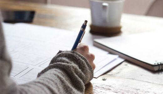 福沢諭吉はなぜ「学びをすすめる」のか【学問のすすめ】をわかりやすく紹介