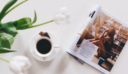英語学習におすすめ!楽天マガジンならTIMEなど海外雑誌も読み放題