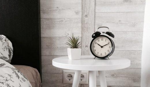 眠り始めの90分ですべてが決まる!科学に基づく睡眠の質を上げる方法