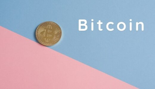 【初心者向け】ビットコインのしくみは?安全なの?わかりやすく解説