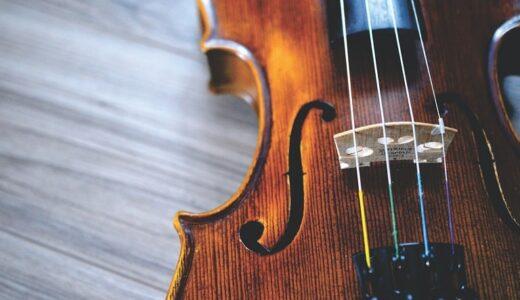 【小学生でもわかる】簡単!クラシック音楽初心者のための西洋音楽史