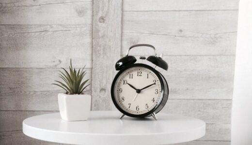 フランス語で『いま何時?』ってなんて言うの?時間の言い方まとめ