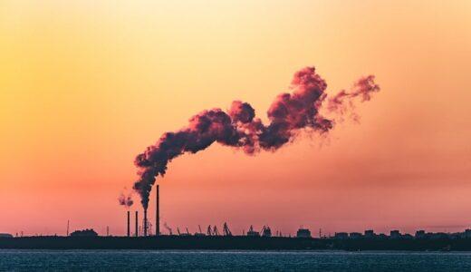 【小学生でもわかる】温室効果ガスとは?どこから発生?かんたん解説