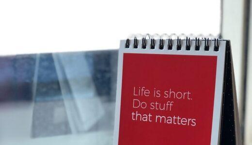 人生をもっとシンプルに。エッセンシャル思考で忙しい毎日から解放されよう