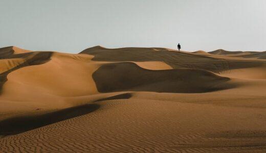 10秒でわかる!ニュースのキーワード【アフリカ・アラブ】編