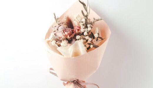 ひまわりの花言葉は?花屋さんに並ぶ人気の花の花言葉をあつめました