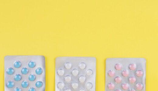 ジェネリックはなぜ安いのか。後発医薬品をわかりやすく解説