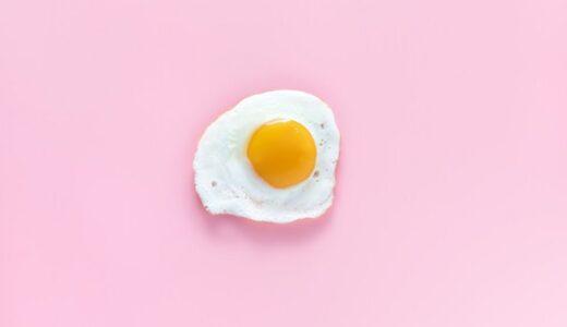 卵はコレステロールが多いから「1日1個くらいがいい」って本当⁈